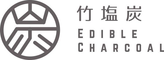 竹塩炭 Edible Charcoal